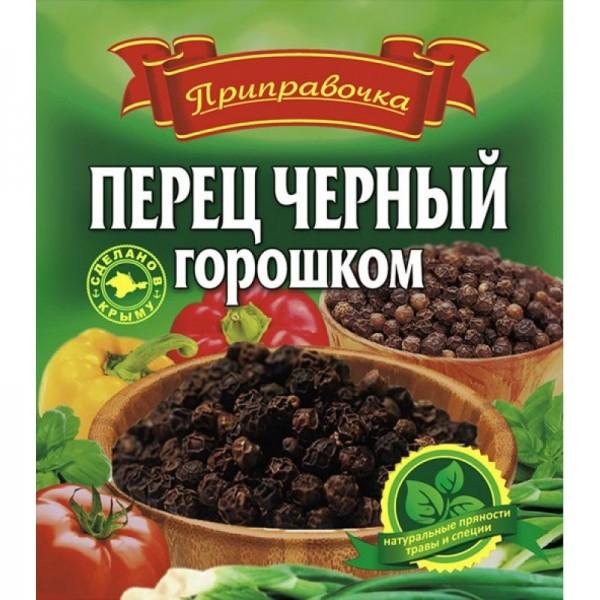 """Перец черный   горошком """"Приправочка"""" 0,4 кг 1/18"""