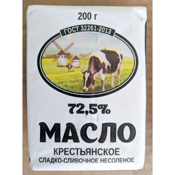 "Масло ""Лучший продукт"" Крест Черное слад-сливоч 72,5% 200 гр1/30 ЕАЭС NRUД-RU.ВЕ02.В.05662/19"