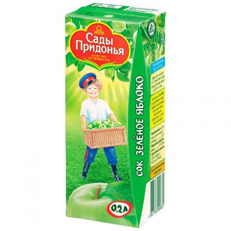"""0,2л """"Сады Придонья"""" сок яблочный из зелёных яблок*27"""