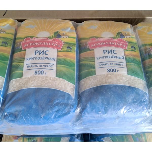 Рис круглозёрный 800г 12шт Агрокультура