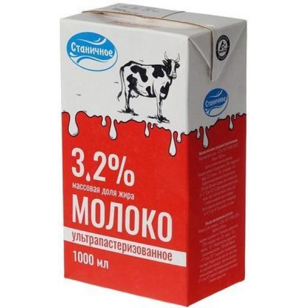 Молоко Станичное, м.д.ж. 3,2% (ТБА), 1литр ГОСТ
