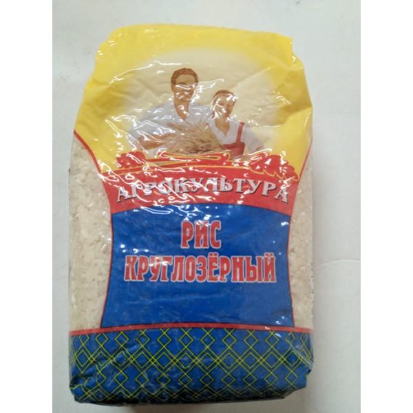 Рис круглозёрный 800г. 12шт Агрокультура
