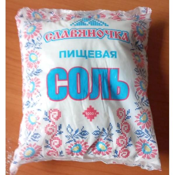 """Соль пищевая """"Славянчка2 помол №1, в пакетах по 1 кг весовая"""
