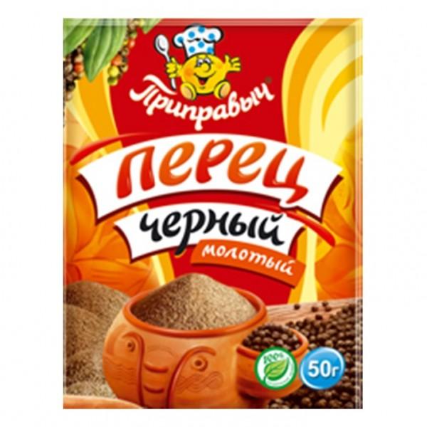 "Перец черный молотый ""Всё для гурмана"" 50 гр 1/ 70"
