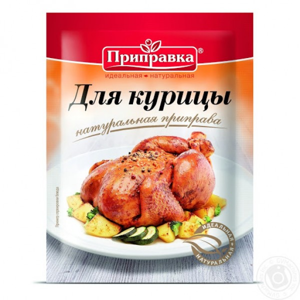 Приправа для курицы шоу-бокс 15г 36 шт ТМ Приправка
