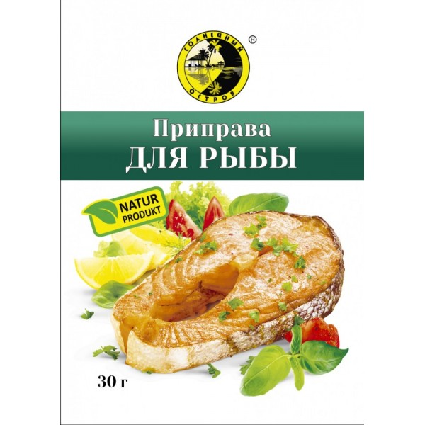 Солн.остров приправа для рыбы 30г/35