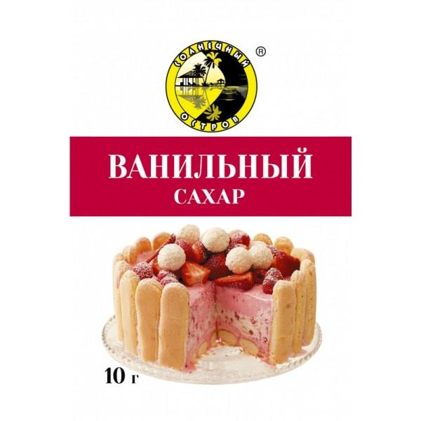 """Сахар ванильный """"Солнечный остров"""" 10г 1/100"""