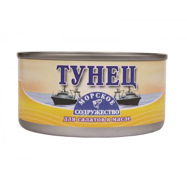 Тунец рубленый с/с для салатов 185гр. ТМ Морск. Содружеств  48шт