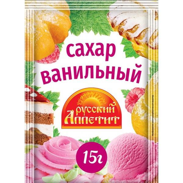 ОК Ванильный сахар  15гр (11*20шт)/220