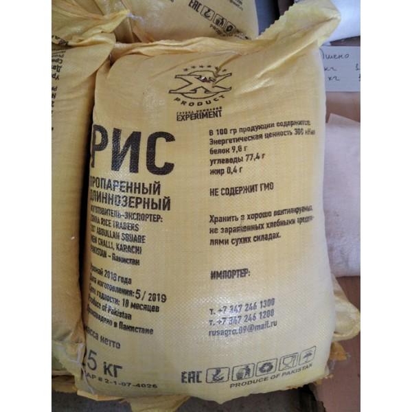 Рис пропаренный мешок 25 кг