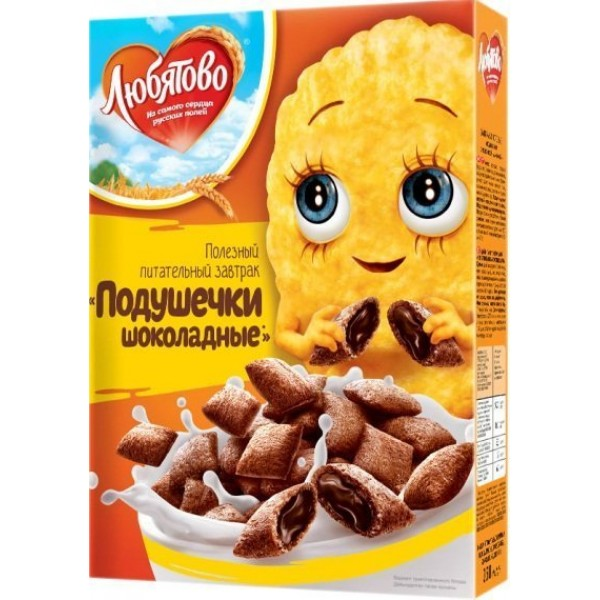 Подушечки с шокол. нач. 250г 9шт   ТМ Любятово
