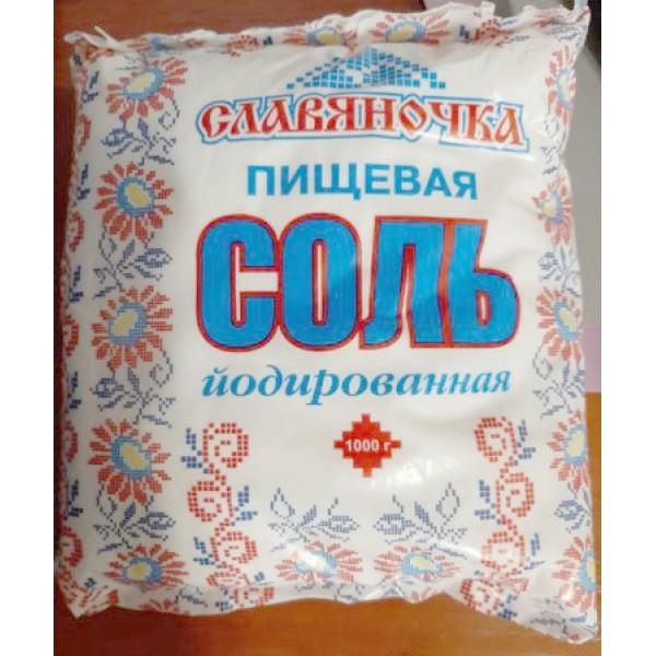 """Соль повар.пищ.пСлавяночка"""" йодир. 1кг. (пакет) 1/30"""