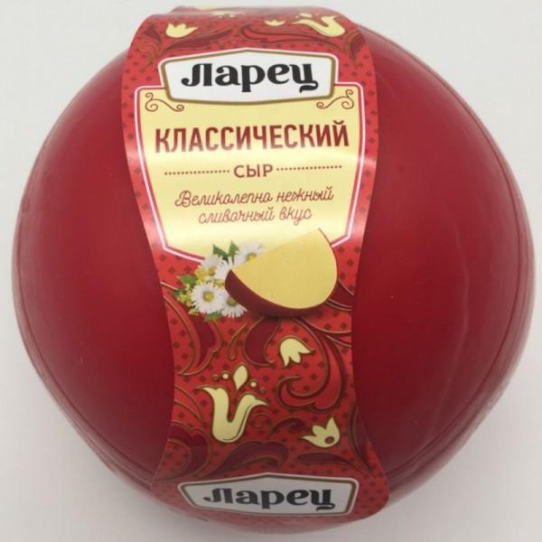 """Сыр """"Ларец классический"""" 50%, вес. шар, ТМ Ларец 26.08.21"""