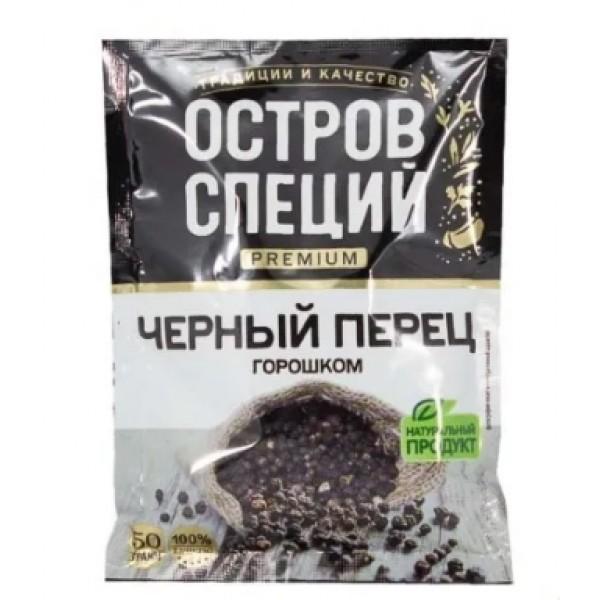 Перец чёрный молотый Premium  50г 20 шт Остров Специй
