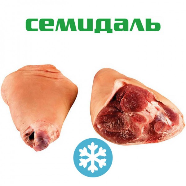 Передняя голяшка свиная на кости замороженная