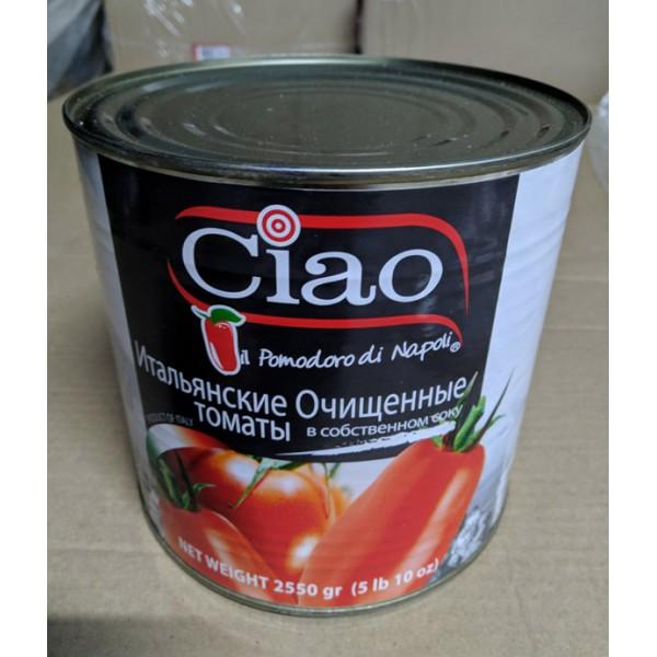 """Томаты целые очищенные в томатном соке 2,550 кг """"CIAO"""""""