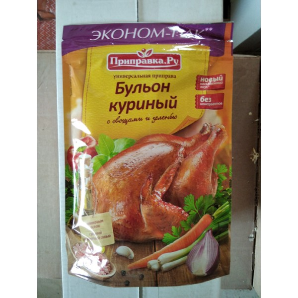 Приправа универсальная Бульон куриный с овощами и зеленью 180г 15шт ТМ Приправка