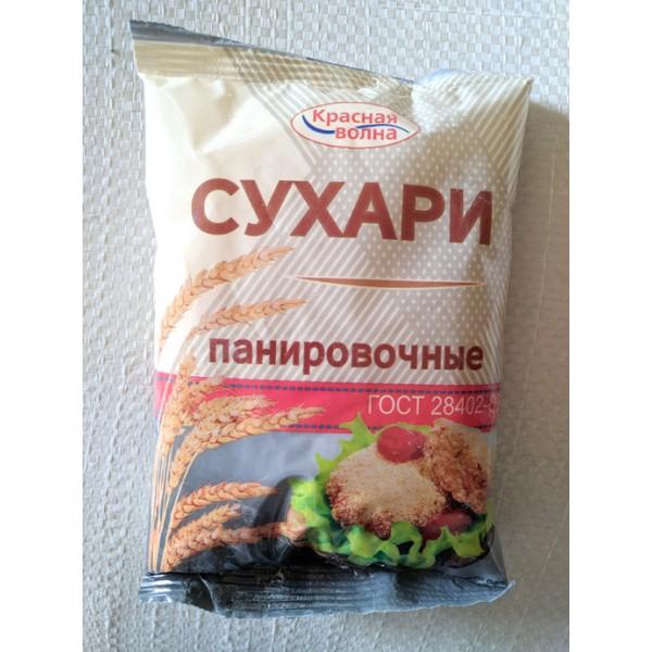 Сухари панир. Красная волна 200гр.(пакет) 1/50