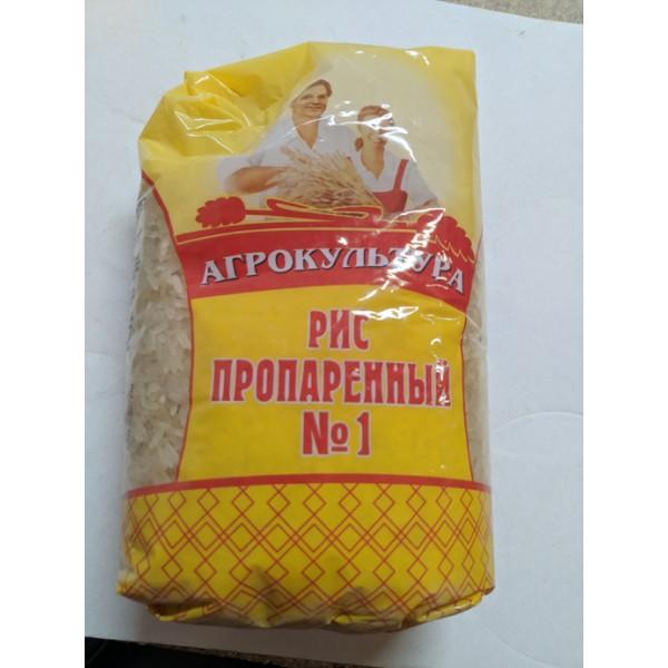 Рис пропаренный №1 длин. 800г 12шт Агрокультура