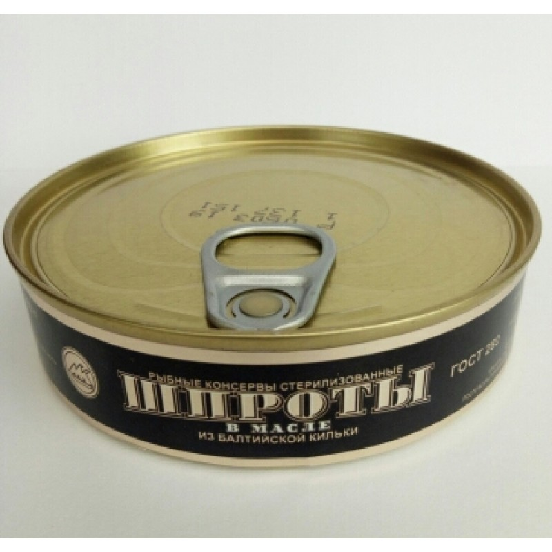 Шпроты 160г Ключ/консер/ЗНТ/0.16/724660017760654