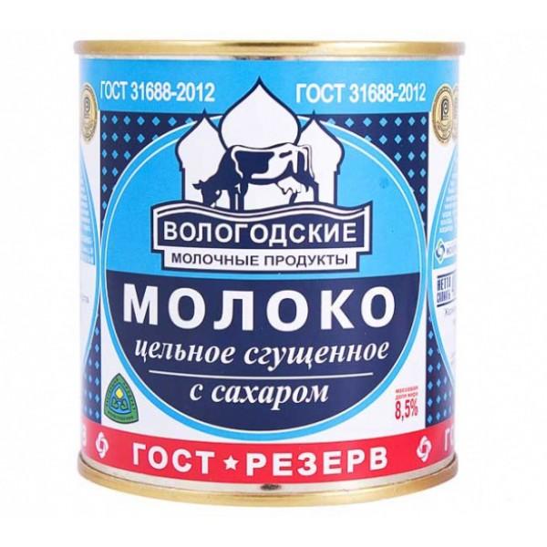 """Молоко сгущ. ГОСТ РЕЗЕРВ """"Вологодские мол.продукты"""" 400 гр ж/б"""