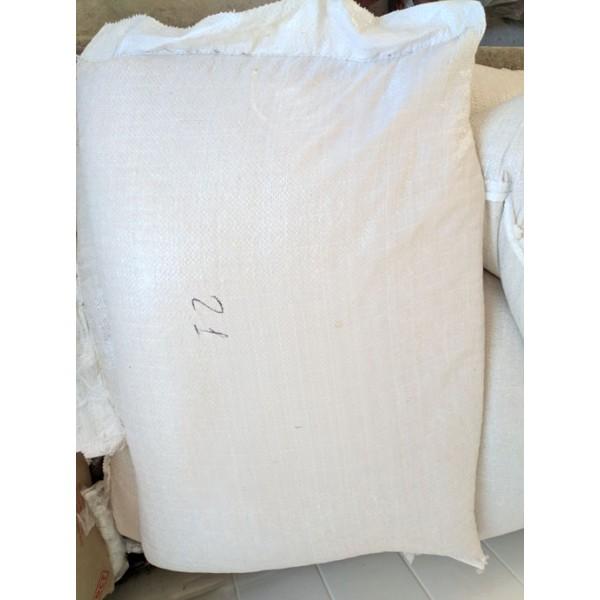 Сахар-песок ГОСТ ТС 2 (50кг)