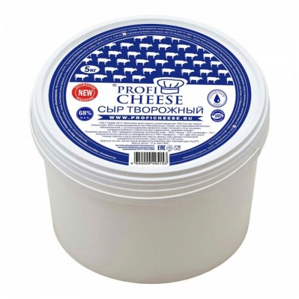 Сыр Profi Cheese 68% ВЕС 5 КГ (17.09.2021 - 15.01.2022)