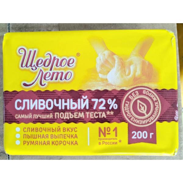 Маргарин  твёрдый Сливочный 72% 200г 50шт (1312) ТМ Щедрое лето