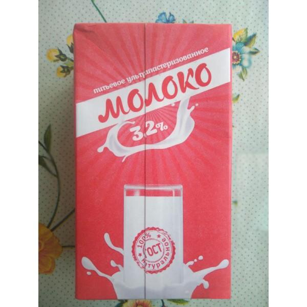 Молоко питьевое ультрапастеризованное с м.д.ж. 3,2 % 1 л Тетра-Пак