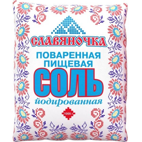"""Соль пищевая """"Славяночка"""" йодированная в пакетах по 1 кг"""