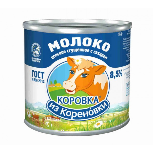 Молоко цельное сгущ.с сахаром 8,5%  380гр. 45 шт. ТМ Коровка из Кореновки(17.11.2019 17.11.2020)