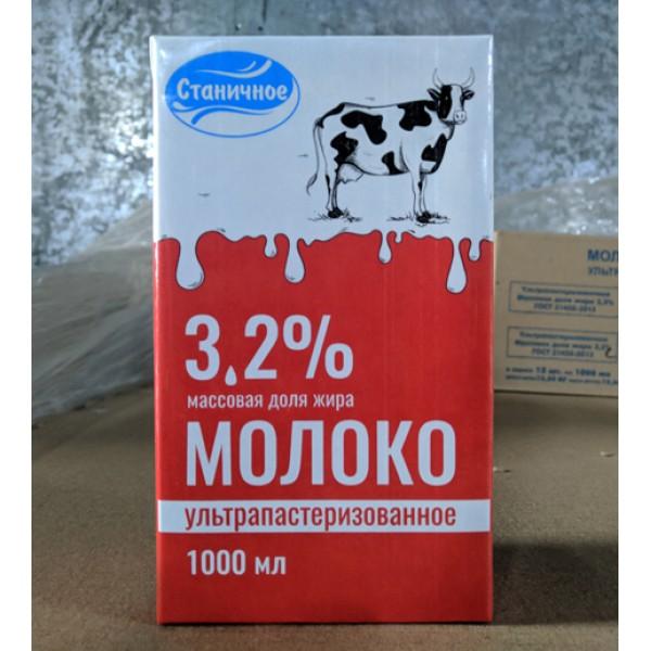 """Молоко питьевое ультрапастеризованое м.д.ж  3,2% ТМ """"Станичное"""" .Упаковка ТВА"""