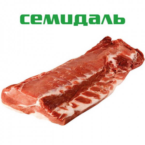 Спинно-поясничный отруб свиной бескостный в вакуумной упаковке