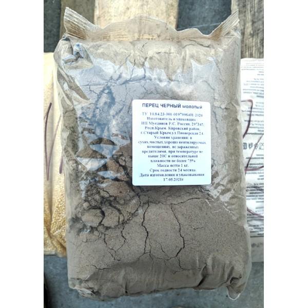 Перец черный молотый 1кг (Муединов)
