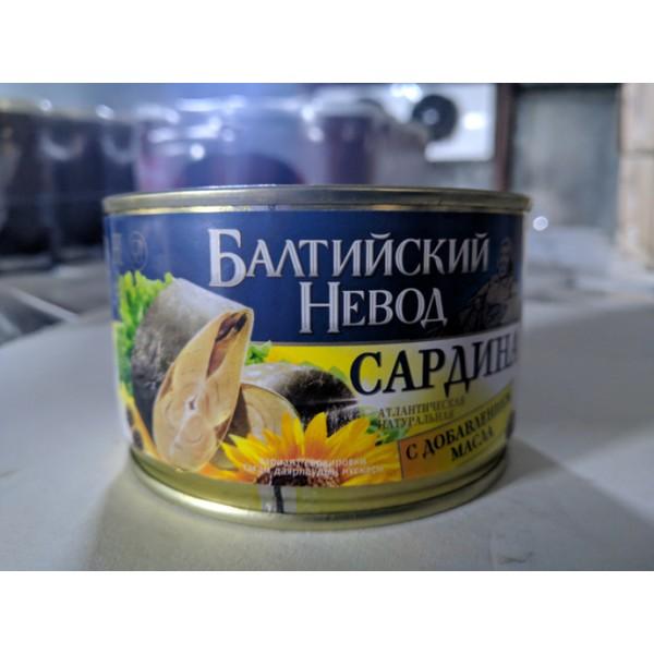 Сардина БН  натуральная с д/масла №5/консер/Гла/0.24/4£ 4606180015511